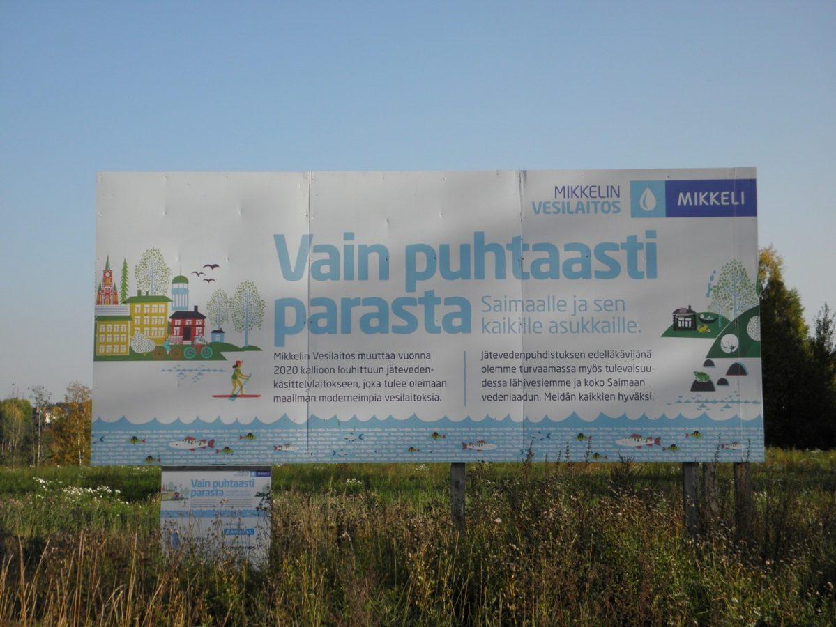 Mikkelin vesilaitoksen mainoskyltti